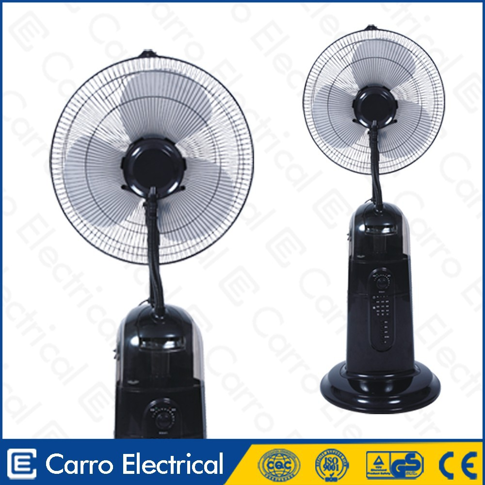 Safe opreation 16inch water air cooler fan standing wholesale water mist fan with remote control