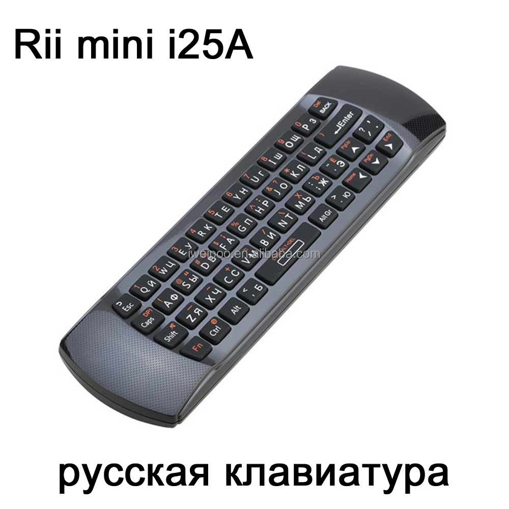 Hot Portable Mini Russian Keyboard Mini i25A fly air mouse with Microphone headjack For PC Pad