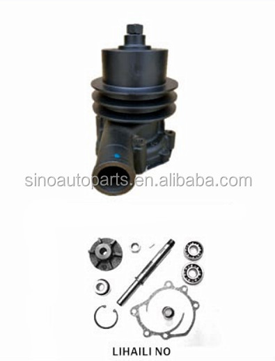 TRUCK COOLING WATER PUMP TYPE 04078-0090 FOR TOYOTA 2J AUTO PART