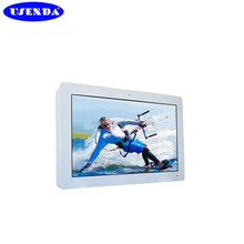 4749 55 65inch Full HD all weather operations outdoor advertising tv display with air conditioner inbuilt