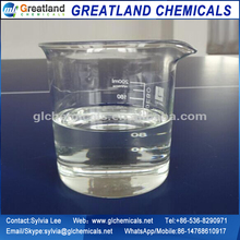 Best Selling Products Chemical Auxiliary Agents Cationic Reagent /quat 188/cas 3327-22-8