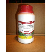 King Quenson Quick-acting Abamectin 36 EC 18g/L EC Insecticide Supplier