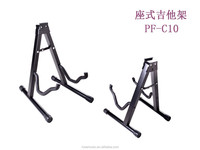 Wholesale Metal A frame guitar stands offer lighted guitar stand