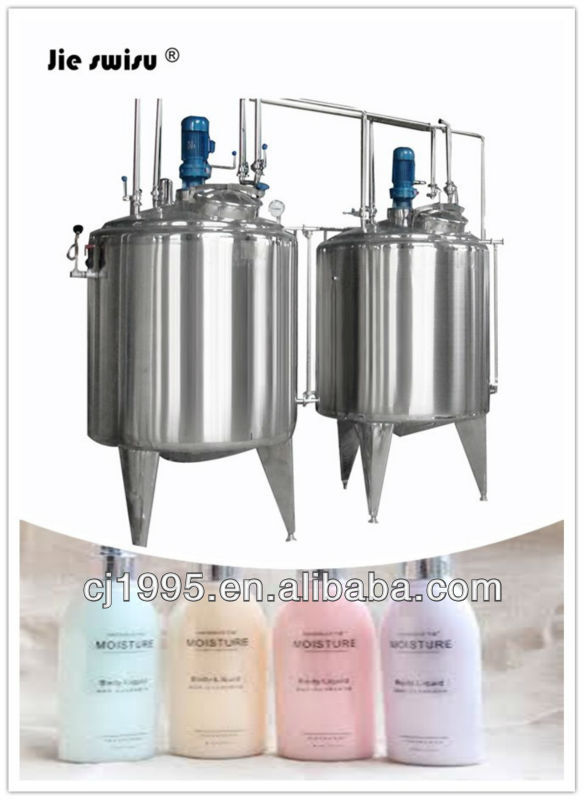 Economic type ariel liquid detergent production line