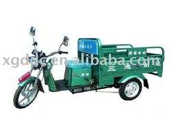 electric tricycle for freight /cargo