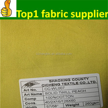 make to order supplier wholesale canvas dyed woven 100% cotton Twill Fabric White, Khaki & Blue