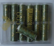 Wonderful Embroidery Thread blended embroidery thread fancy yarn