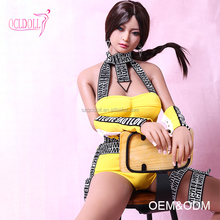 QCLDOLL Men Sex Toy Sexy Girl Make Love Sex Toy For Man Doll