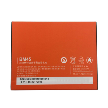 Wholesale high capacity BM45 3.84V phone battery for XIAOMI 2S REDMI NOTE 2