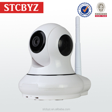 High vision long distance convert real time surveillance cctv ip camera