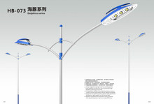 2014 Alibaba China Manufacturer Government 5 module AC100-240V led street road lights