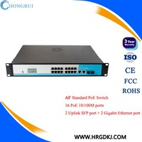Security system use16 Port Fast Ethernet 10/100 PoE(PSE) Network Switch
