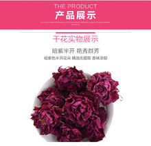 high quality manufacture supplies pink rose <strong>tea</strong> level hua guan