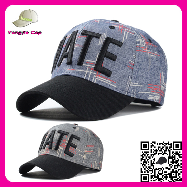 Lower Price Cheap High quality custom embroidered hat 100% cotton 6 panel Baseball Cap