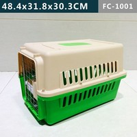 48.4x31.8x30.3cm 5Kg weight bear small plastic dog carrier&cage