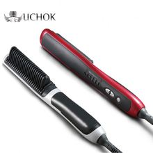 NEW ARRIVAL 2016 selling black New Arrival professional Electric hot air brush magical Hair Straightener