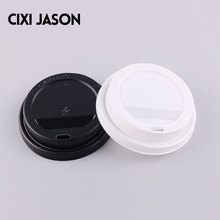 One-time 16 oz plastic lid mass-produced wholesale paper cup plastic lid