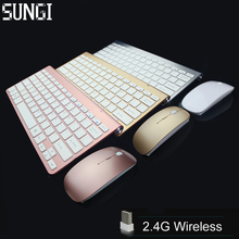 2016 New Design 2.4G Ultra-Thin Wireless Keyboard and Mouse Combo