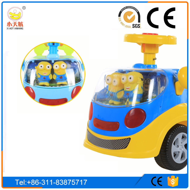 2016 New Models Cheap 4 Wheel Swing Car for Kids with Light and Music