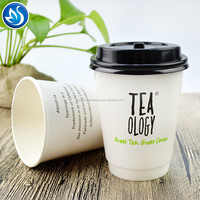 Disposable 8oz double wall coffee paper cups