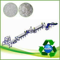 PE PP baled film waste plastic recycling machine