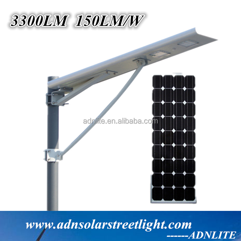 150lm/w 3300lm integrated solar led street light price for retrofit outdoor lighting