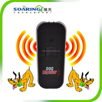 Portable Design Powerful Dog Repeller Ultrasonic