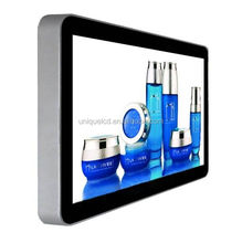 19 inch wall mounted advertising display tv elevator lcd display lcd monitor