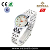/product-detail/2016-high-fashion-vogue-watch-with-best-price-vogue-watch-alloy-watch-60381340433.html