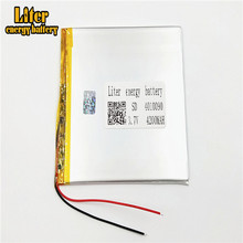 Lipo Tablet PC 3.7V 4010090 Rechargeable 4200mah li-polymer <strong>battery</strong>