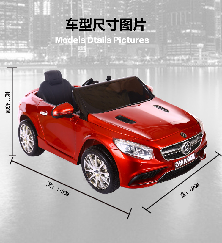 Hot sale good quality toys are safety 2.4G control 12V Kids Electric Cars for kids