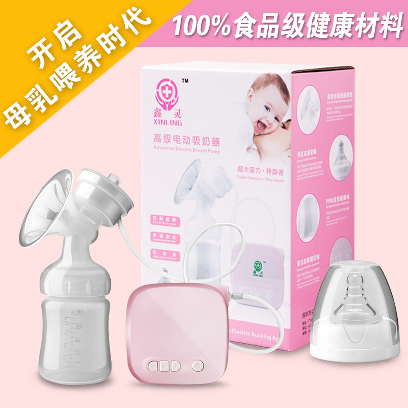 hospital grade hands bpa free silicone pp massage back flow protection dual electrical breast pump