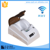 Remote wifi access handheld thermal printer programmable