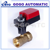 2 way motorized valve 4-20ma proportional water flow control valve