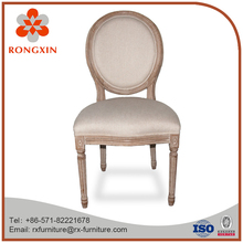 French victoria style luis wooden round back ghost soft dining chair