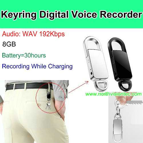 new design key ring digital voice recorder with 8GB