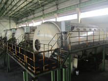 Trade assurance Andritz GPJ-96, dewatering of fine coal slurry, copper and lead, disc filter, high pressure filter