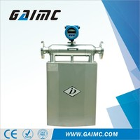 GLM100 Electronic food industry edible oil flow meter