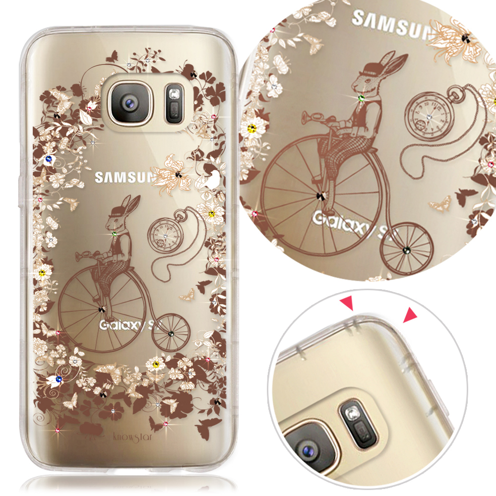 Strengthen the maintenance increase the beauty for Samsung S7 case