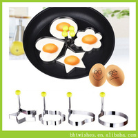 Silicone Fried Egg Ring Molds,Silicone Egg Pancake Ring,Silicone Egg Shaper