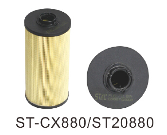 Hot sale best price car filter 4679981 8980 easy cleaning recycle efficient truck diesel engine fuel filter price