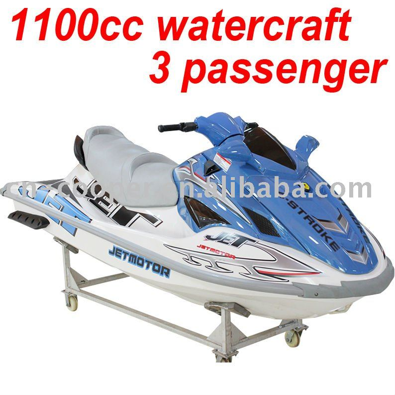1100cc Personal watercraft with EEC