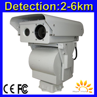 5km-10KM dual vision surveillance thermal security Camera
