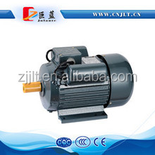 Single Phase AC Motor 1/2hp