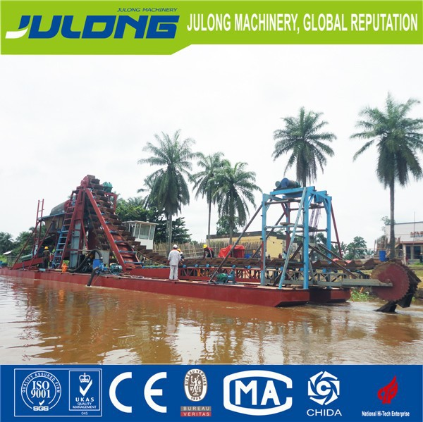 China gold mining dredge for sale