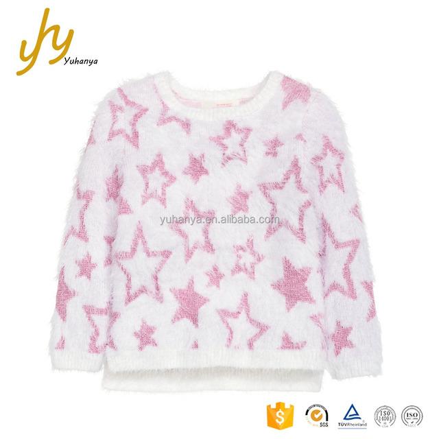 baby sweater design pattern_Yuanwenjun.com