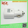 3.1A Dual USB Car Battery Charger for mobile phone GPS and more from your 12V/24 V power socket