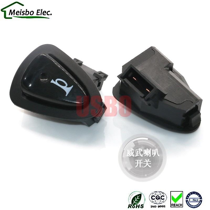 Start switch motorized electric pedal driver seat accessories five switch