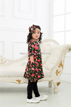2017 New Spring Children Boutique Clothing Baby Frock Designs Half Sleeves Evening Dress With Headband