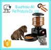 High Quality Automatic Cat Dog Food Dispenser Plastic Pet Feeder